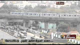 Trial Run of Metrorail at Koyambedu