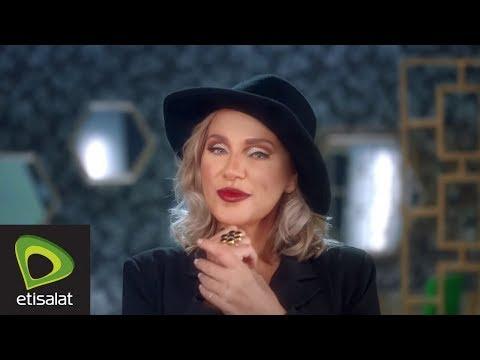 emerald-مازال-أقوى-نظام-شهري-في-مصر
