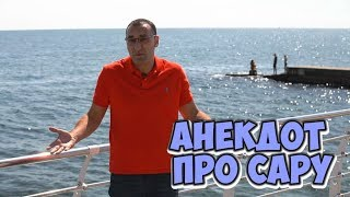Анекдот дня из Одессы! Анекдоты про врачей!