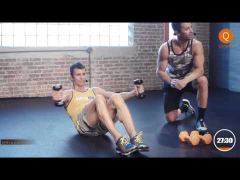 Introduction To HIIT Training Part 2 XFA Fitness