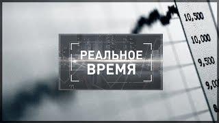 видео механизмы привлечения Инвестиций в регионы