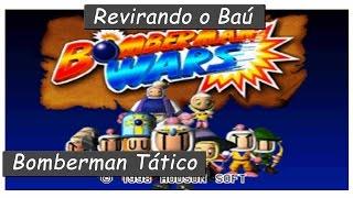 Bomberman Wars - O Bomberman que poucos conhecem | Jeh Games