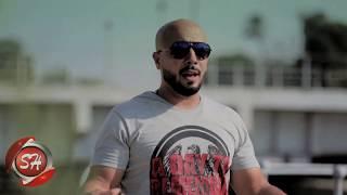 محمد شمس كليب يابنى ادمين اخراج مصطفى الجعفرى 2017 حصريا على شعبيات