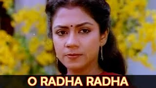 O Radha Radha - Mohan, Poornima, Sujatha - Vidhi - Tamil Hit Romantic Song