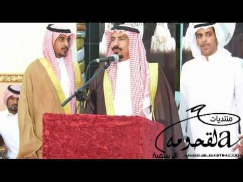 كلمة الشيخ خاتم بن عميش القحم
