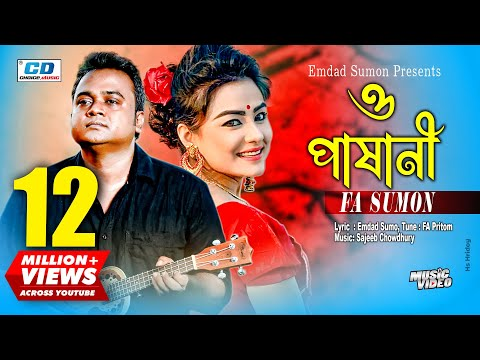 O Pashani | FA Sumon | Tanin Subha | Emdad Sumon | Sajeeb | Bangla New Music Video | 2018