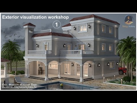 3Ds MAX & Vray Exterior visualization workshop_01