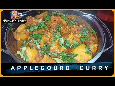 applegourd-curry-recipe|kids-food|-family-food|-tinde-ki-sabzi|-15-months+-food-|-healthy-vegetable|