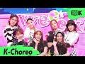 K-Choreo 6K 위클리 직캠 'After School' Weeekly Choreography l @MusicBank 210319