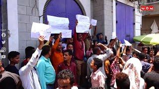تدهور الريال اليمني يشعل فتيل الاحتجاجات الشعبية بتعز