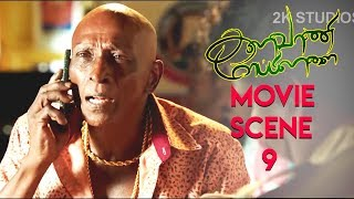 Kalavani Mappillai - Movie Scene 9 - Dinesh | Adhiti Menon | Anandaraj | Devayani