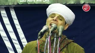 الشيخ محمود ياسين التهامي -  ألا يا حداة العيس -  مولد الإمام الحسين 2019
