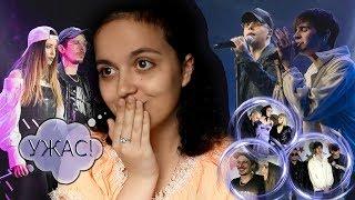 HOT&TOP | ЧТО БЫЛО ЗА СЦЕНОЙ? | MBAND, НЮША, ВРЕМЯ И СТЕКЛО
