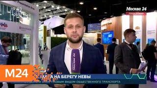 """Смотреть видео """"Москва сегодня"""": в столице хотят построить 10 канатных дорог - Москва 24 онлайн"""