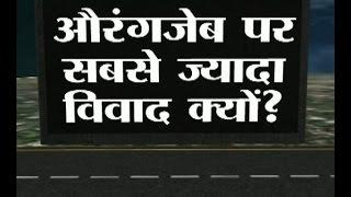 Changing the name of Aurangzeb road to APJ Abdul Kalam ignites debate