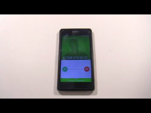 Sony XPERIA Z1 Compact (black) Incoming Call