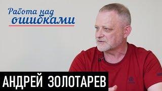 Профанация и диджитализация. Д.Джангиров и А.Золотарев