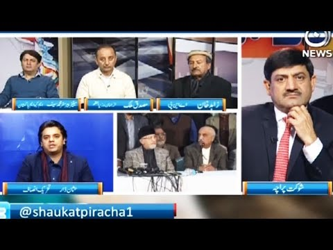 Faisla Aap Ka - 29 December 2017 - Aaj News