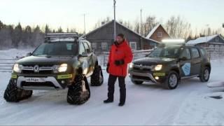 Наши тесты. Renault Duster