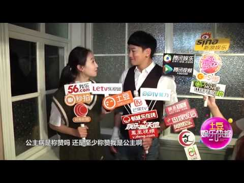 150329 Victoria & Peter Ho - Beautiful Secret Press Meeting Interview