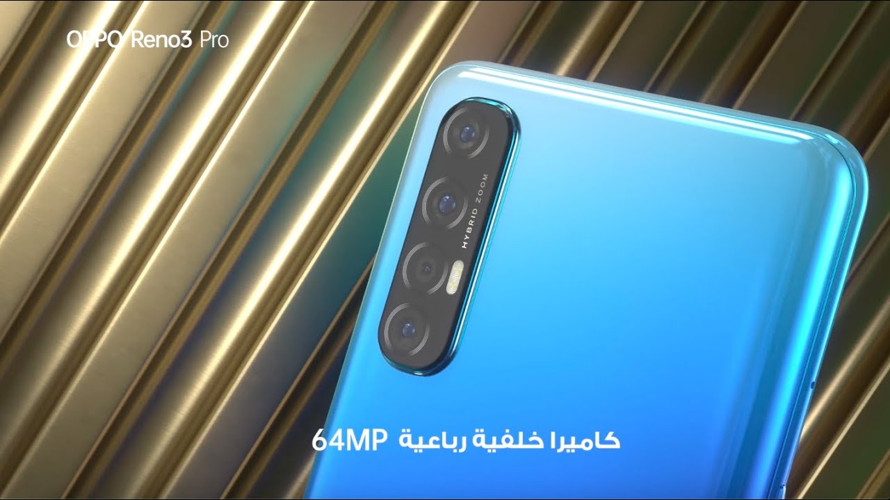 OPPO Reno3 Pro - Discover The Full Functions