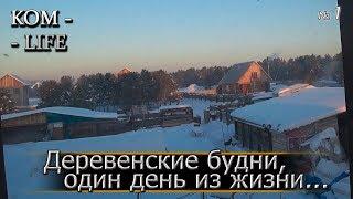 видео: ПРЕДНОВОГОДНИЙ ШОПИНГ, ЗАБИРАЕМ КОПЧЕНОЕ САЛО