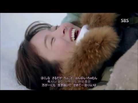 그리고 하나 And One そして一つ - 少女時代 TaeYeon [Japanese Captions]