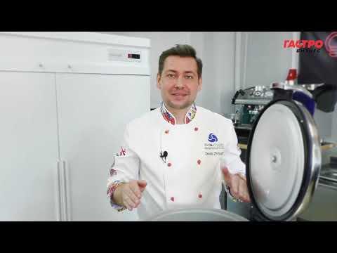 Рисоварка Cuckoo. Обзор, как варить рис для суши в рисоварке.