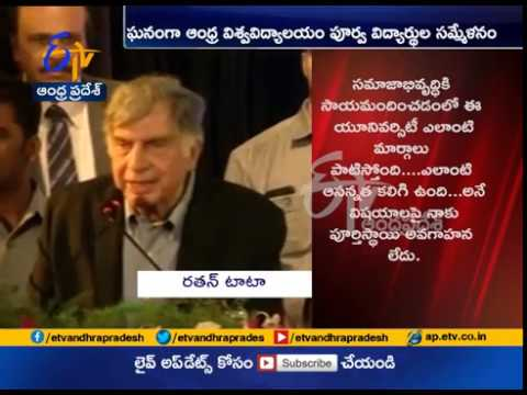 Grand Annual Alumni Meet of Andhra University | Ratan Tata Attends | at Vizag
