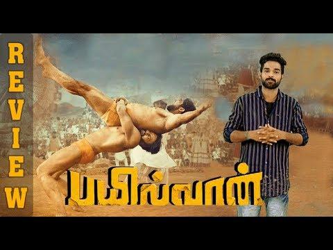 Pailwan Movie Review | Kicca Sudeep | Kollywood Talkies  Like: https://www.facebook.com/CaptainTelevision/ Follow: https://twitter.com/captainnewstv Web:  http://www.captainmedia.in