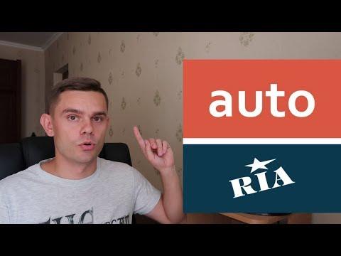 Как продать автомобиль через интернет? Начало продажи! Часть 1