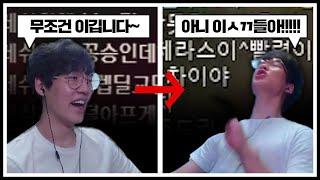 [롤] 맷돌 손잡이를 …