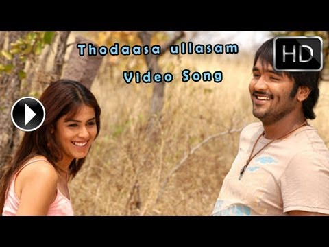 Dhee Movie | Thodaasa Ullasam Video Song | Vishnu Manchu, Genelia D'Souza