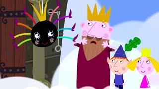 Новая серия Бабушка и Дедушка  Маленькое королевство Бена и Холли | Сезон 2, Серия 32