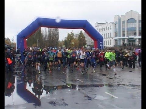 В Шадринске состоялся 38 легкоатлетический марафон