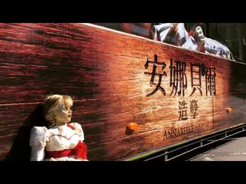 News Update Taiwan train company wants apology for 'demon doll' passenger 31/08/17