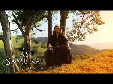 The Last Samurai OST Suite #1  Erhu   Hans Zimmer