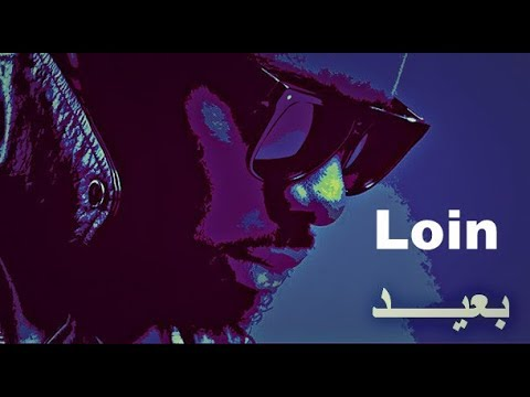 Maître Gims - Loin   ~ بعـــيــد ~🎵 أغنيه فرنسية مترجمة للعربية  ~[HD]