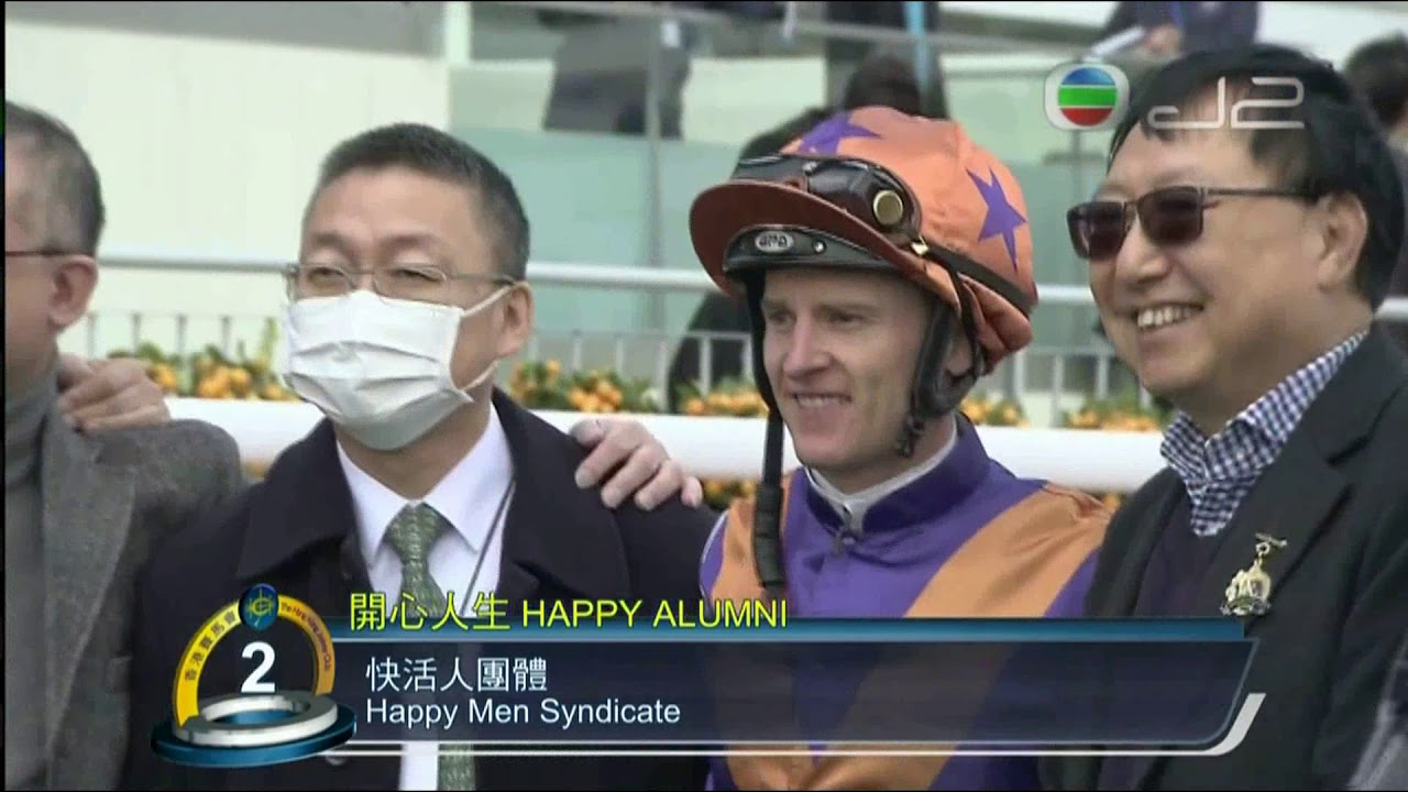 2019/20 (417) - Happy Alumni (開心人生) - 潘頓 (排位好對手弱輕鬆贏馬開齋) - YouTube