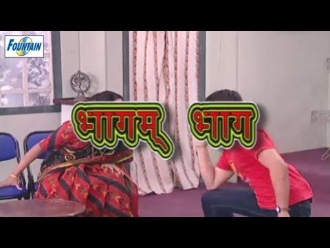 Bhagam Bhag (भागम भाग) - Super Hit Marathi Natak Comedy | Vijay Chauhan, Kishori Vaidya