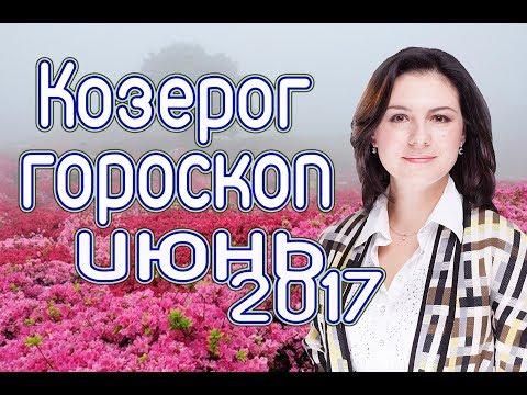 гороскоп от борщ на 2015
