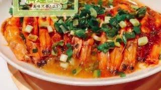 蒜茸蒸蝦 | 料理123