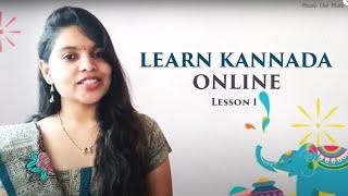 Learn Kannada through English Lesson 1 (Learn Kannada Online) screenshot 5