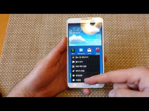 Samsung Galaxy Note 3 change language settings back to english
