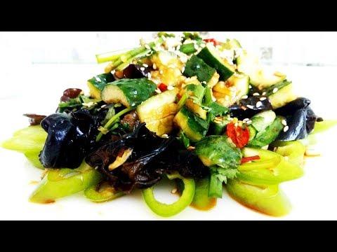 Китайская кухня.  Салат из огурцов с древесными грибами и кинзой