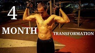 INSANE 4 MONTH TRANSFORMATION!