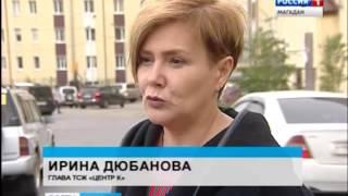 Арбитражный суд вынес решение по ремонту дома на Ленина 22 2