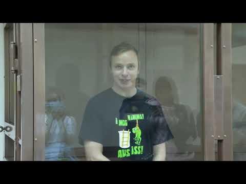 Первая речь МШ в суде 17 сентября.