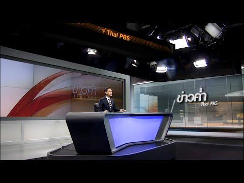 Thailand TV News Intro Part 1 (January 2016)