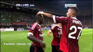 AC Milan vs Juventus 2-1 - All Goals 21-8-2011